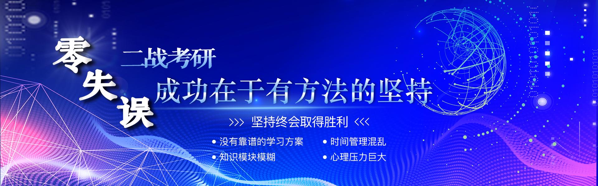 南京大学考研提供南京大学考研真题资料
